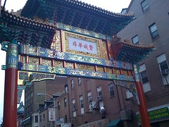 Entrance to China Town, Philadephia