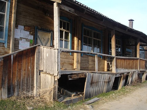Casa de cultură din Ungut, Siberia