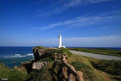 tip of the cape (* Yumi *) Tags: blue favorite lighthouse bluesky explore okinawa  breathtaking  yourfavorite  25faves abigfave breathtakinggoldaward