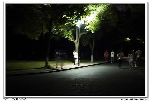campus-silent-7261