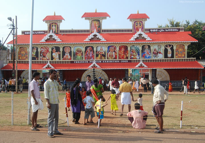 Thrissur Pooram Exhibition Ground