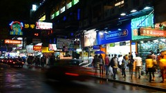 Hong Kong - Haiphong Road (cnmark) Tags: china road street light rain night shopping geotagged hongkong lights noche moving traffic bright nacht scene taxis hong kong explore busy rainy pedestrians noite  sha  umbrellas kowloon nuit notte tsimshatsui tsim tsui nachtaufnahme haiphong glitzy explored allrightsreserved lumixaward geo:lat=2229811 geo:lon=114170426