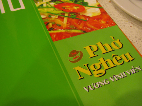Pho ngheu by you.
