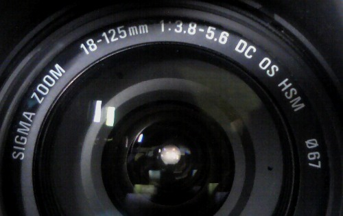 Sigma 18-125mm 3.8-5.6 DC OS HSM