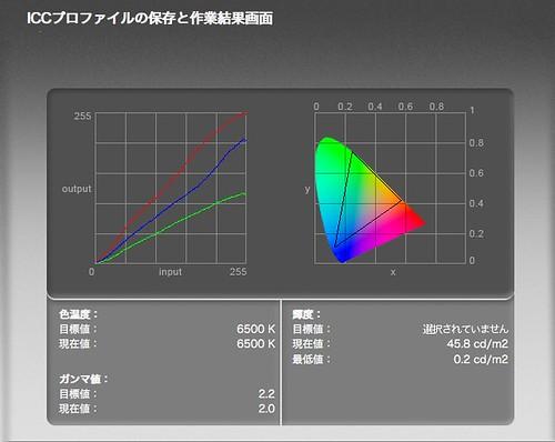 macbookpro_6500