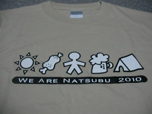 夏部 2010 Tシャツ