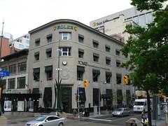 Howard Jewellers, Ottawa