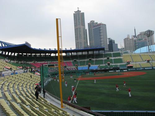 Mokdong Baseball Stadium NEXEN Heroes