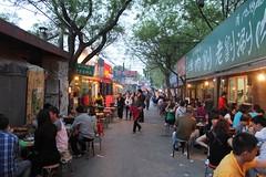 Huguang Huiguan