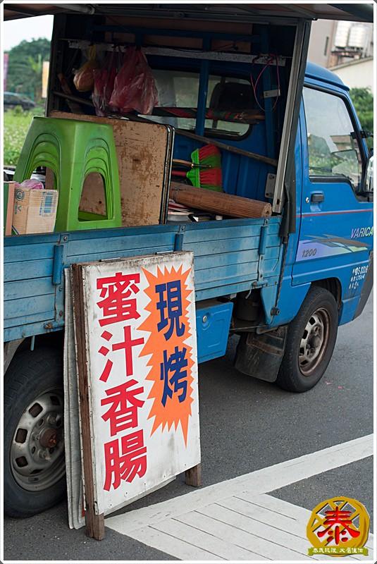 2011.05.20 大溪鬼扯烤香腸-6