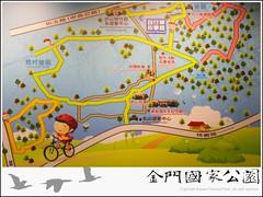 自行車故事館-01.jpg
