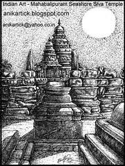 TEMPLES of TAMILNADU - MAHABALIPURAM SEA SHORE TEMPLE - SIVAN TEMPLE -  in my Pen drawings - Oviyar ANIKARTICK ( VASU Engira KARTHIKEYAN ) T.Subbulapuram,Andipatti Taluk,Theni District,Madurai,Chennai,Tamil Nadu,India (ARTIST ANIKARTICK (VASU engira KARTHIKEYAN)) Tags: art artist district temples salem tirunelveli thanjavur chennai madurai vasu tamilnadu coimbatore cuddalore kanyakumari dindigul erode nilgiris kanchipuram karthikeyan vellore tiruvannamalai tirupur krishnagiri dharmapuri tiruchirapalli theni karur tiruvarur pudukkottai ramanathapuram sivagangai virudhunagar koils viluppuram tiruvallur thoothukudi perambalur andipatti ariyalur anikartick tsubbulapuram mavattam oviyar nagapattinamnamakkal tamilnadudistrict
