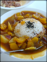 Curry on rice (11楼朝北) Tags: food chinesefood homemade 自己做 随便做 简单吃 家里吃