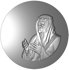 Proposed Coin of Late His Majesty King Abdullah Bin Abdulaziz for Saudi Monetary Agency ( SAMA ) (Khalil Najmi Medallion Portrait Artist) Tags: wood pakistan portrait metal by prime king artist ministry president uae mint carving bin ali relief cast agency saudi arabia medallion arabian foreign bas mohammad sama sculptor minister consulate kindom finance affairs monetary jinnah abdullah najmi khalil abdulaziz quaideazam