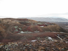 Keri (Philippe Yong) Tags: crater keri southwesticeland canong9