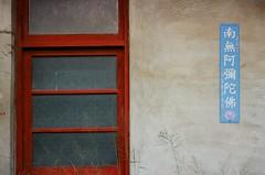 南無 (Danny Chou) Tags: leica black film 50mm kodak summicron 100 mp f2 ttl ae rf viewfinder m7 ektar 黑色 leitz 072 負片 rangerfinder 第三代 50mm2 銀鹽 標頭 虎爪 連動測距