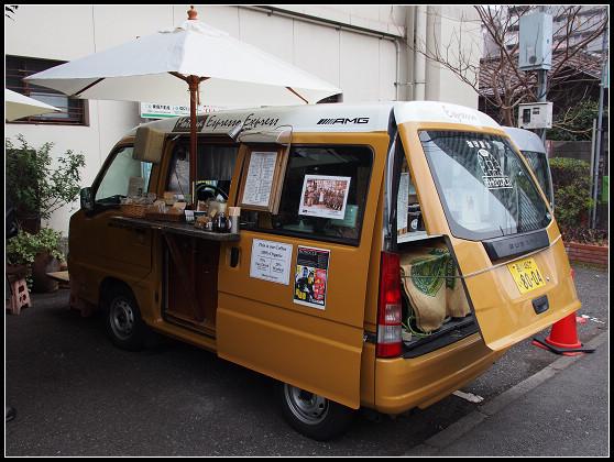 東京美食推薦 ▎Motoya Espresso Express 珈琲屋台 @ 代官山 @ ▌Meiko 愛敗家。甜點。旅行~▌ :: 痞客邦