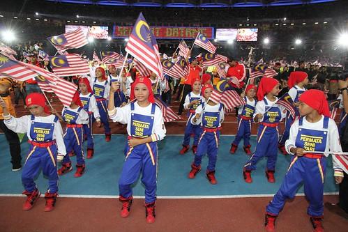 Himpunan Janji Ditepati, Sambutan Kemerdekaan Ke-55 Santai Merdeka Raya 2012