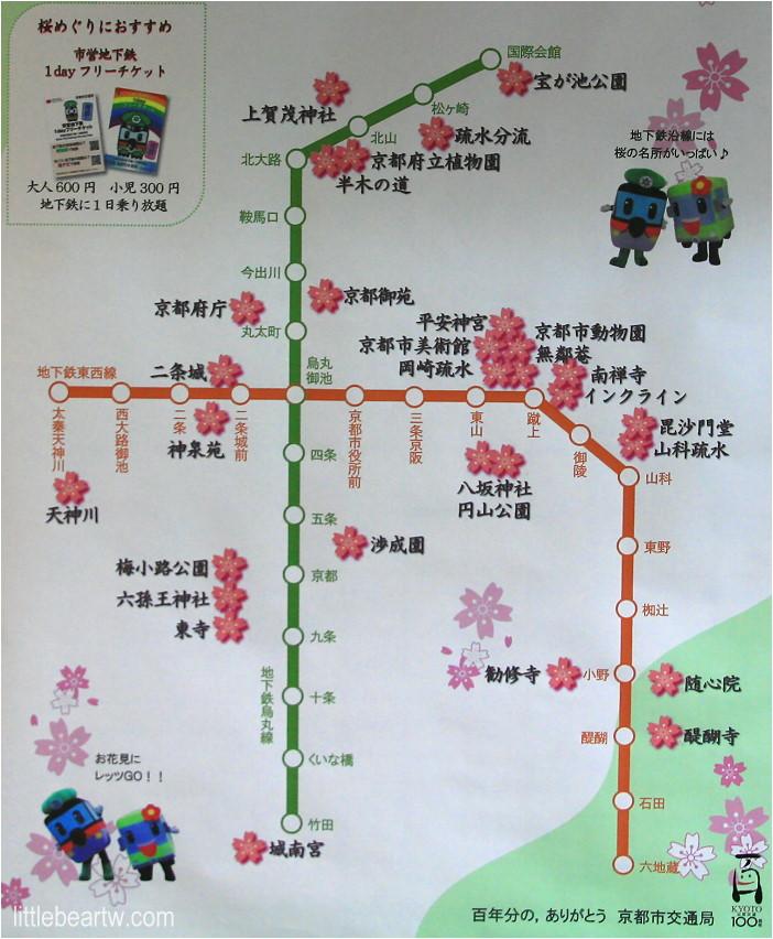 醍醐寺-27