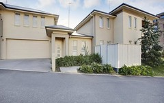 1/3 Bairin Lane, Campbelltown NSW