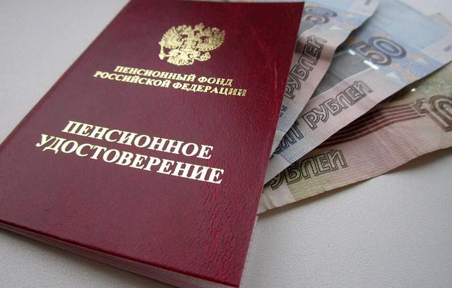 Социальные пенсии граждан России с1апреля возрастут на1,5%
