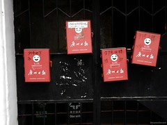 CANTON - Guangzhou (Sé198) Tags: guangzhou china street city red sky building colors asian island calle rojo asia colours box couleurs centre letters edificio chinese ile center colores ciel cielo smiley asie vela chinois rue isla carrer canton ville chine immeuble lettres chino boite steward asiatique buzon shamian rouje asiatico ciutad 2013 sénamie