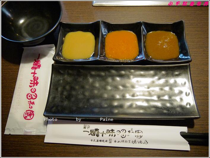 桃園昭和園 (40).JPG