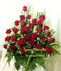 ส่งดอกไม้ ภูเก็ต,ร้านดอกไม้ภูเก็ต,flower florist delivery phuket 5