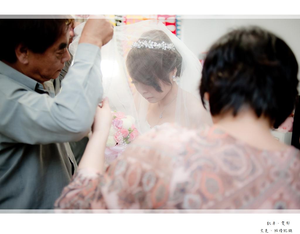 凱宇&愛郁_041
