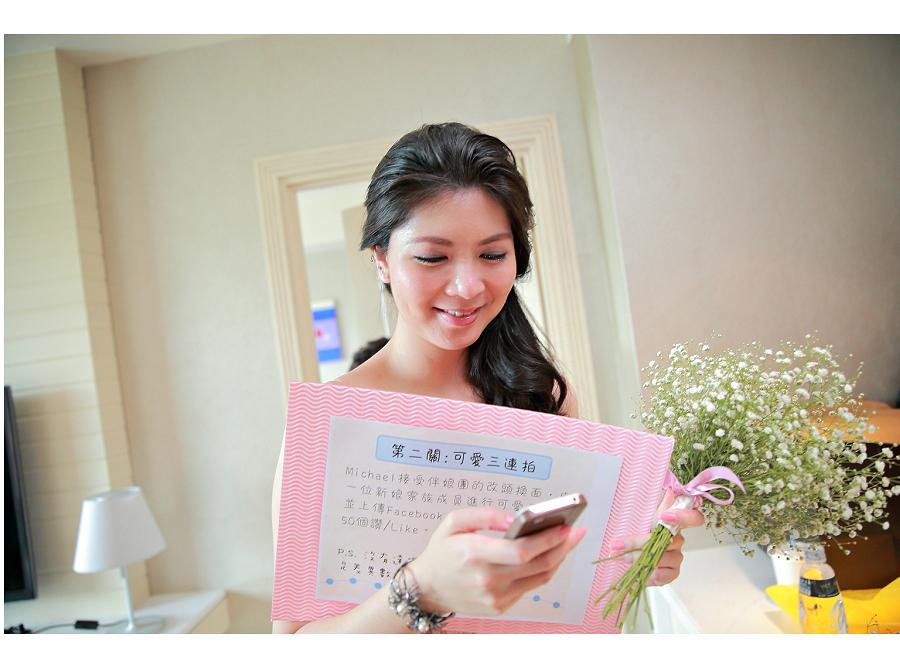 1020_Blog_066.jpg