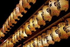 Lanterns, Kyoto, Japan