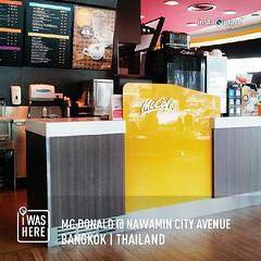 McCafe กาแฟสด นั่งเพลินๆ #travelprothai #mcdonald #mccafe #mcthai