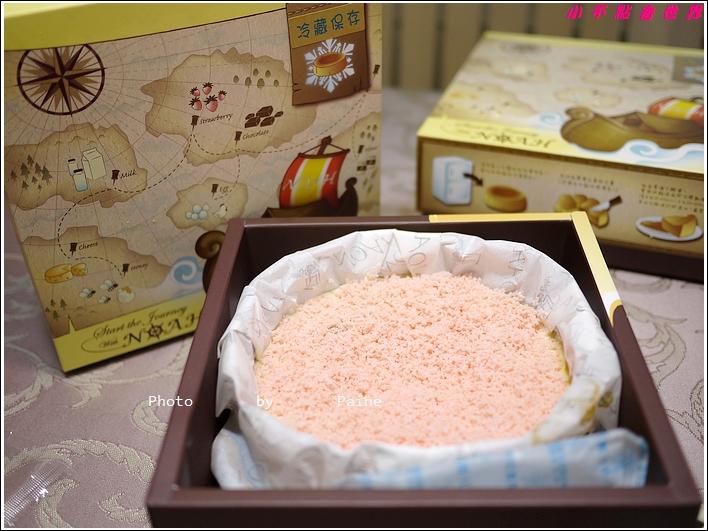 諾亞融心乳酪蛋糕 (9).JPG