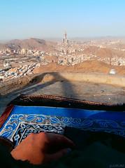 Hirα Nur ♥ (gLySuNfLoWeR) Tags: muslim prayer pray muhammad quran makkah hira ikra mekke cebrail hiranur alnurmountain