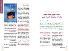 39-joba-web_Page_62