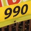 990 (Navi-Gator) Tags: nine number even 990 9x110
