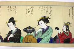 SDIM1372 (AkinoSasafune) Tags: woman japan  ornamental hairstyle edo hairpin