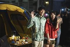Kim Soo Hyun Beanpole Glamping Festival (18.05.2013) (147) (wootake) Tags: festival kim soo hyun beanpole glamping 18052013