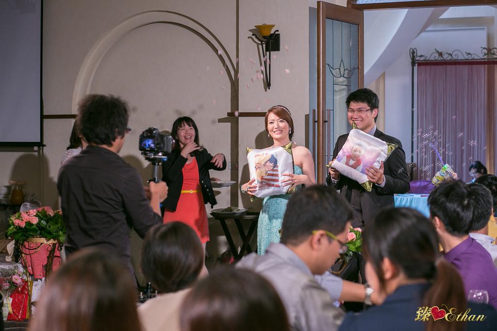 婚禮攝影,婚攝,晶華酒店 五股圓外圓,新北市婚攝,優質婚攝推薦,IMG-0110