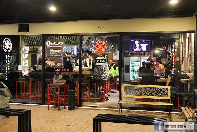 新北。捷運迴龍站。米炭火燒肉小酒館188
