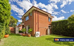 1/1 Vista Street, Oatlands NSW
