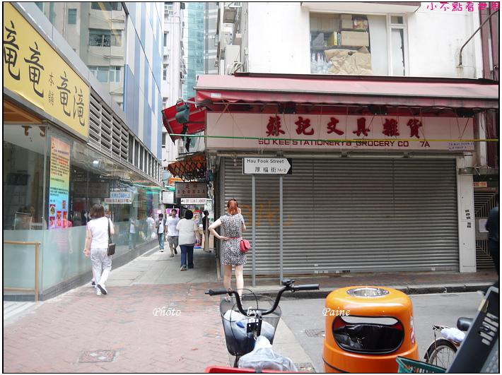 香港尖沙嘴丹麥餅店 熱狗堡 (24).JPG