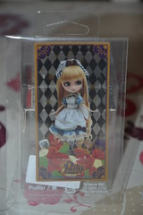 Bookmark Pullip Classical Alice (MissLilieDolly) Tags: pullip collection doll papeteries stationery bookmark classical alice marque page groove missliliedolly miss lilie dolly aurelmistinguette