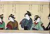 SDIM1373 - 3 (AkinoSasafune) Tags: woman japan 日本 ornamental hairstyle edo hairpin 江戸 江戸時代 簪 髪型 安永 かんざし 日本髪 ヘアスタイル