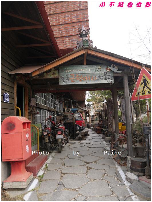 0405草莓藝術村 英語村 (8).JPG