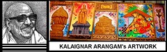 "KALAIGNAR ARANGAM inside Walls Artworks done in a beautiful way - "" Hats off to our Unnamed Artists..."" (Artist ANIKARTICK,Chennai(T.Subbulapuram VASU)) Tags: newspaper books literature caricature cartoons ktv periyar founder dmk suntv dinakaran sunnews kalaignar tamilbooks sunmusic pattimanram viduthalai kalaignarkarunanithi kalaignartv dmkparty mukastalin unmai annaarivalayam kalaignarnews kalaignararangam vidudalai thandhaiperiyar suyamariyathai thiravidarkalagam annaarivaalayam kalaignararangamartworks kalaignartvprogrammes kalaignarwritings kalaignarportraits kalaignarcaricature murasoli chuttitv kalaignarnovels periyarpinju"