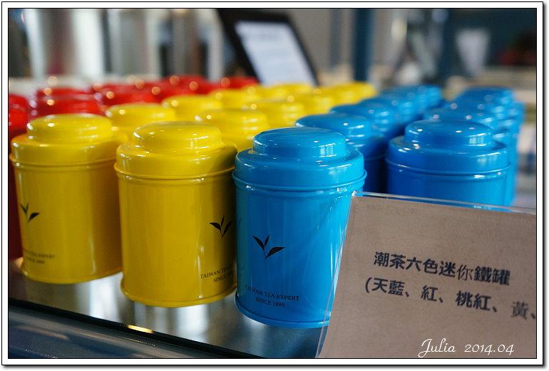 大溪茶廠 (89)