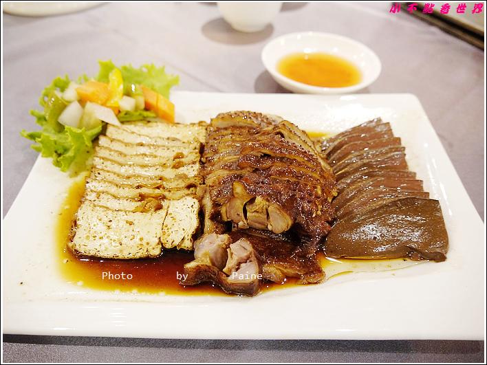 台北華國飯店 (67).JPG