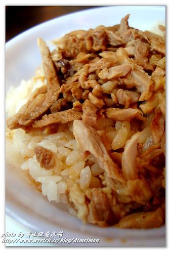 福安鴨肉飯 (5)