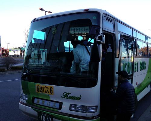 20131123_otawara3